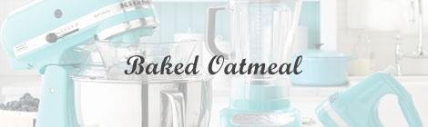 baked oatmeal breakfast banner